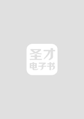 郑功成《社会保障学》大礼包