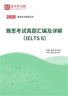 雅思考试真题汇编及详解(IELTS 6)